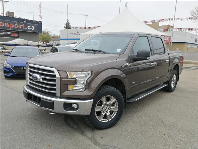 2015 Ford F-150  (Stk: A0267) in Saskatoon - Image 1 of 17