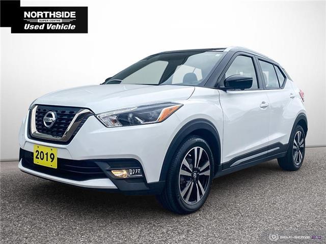 2019 Nissan Kicks SR (Stk: V21327A) in Sault Ste. Marie - Image 1 of 27