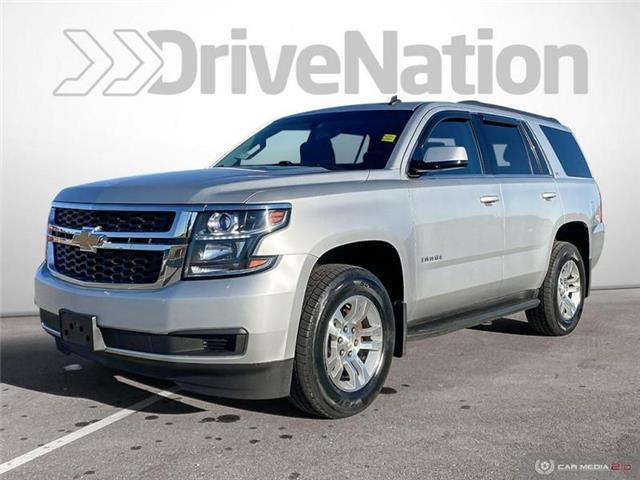 2015 Chevrolet Tahoe LS (Stk: A4145) in Saskatoon - Image 1 of 24