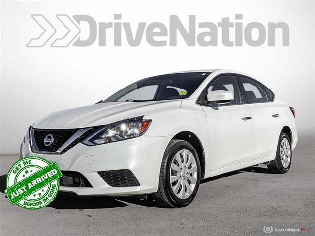 2018 Nissan Sentra 1.8 SV (Stk: A4272A) in Saskatoon - Image 1 of 25