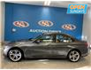 2017 BMW 330i xDrive (Stk: 012441) in Lower Sackville - Image 2 of 11