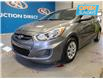 2016 Hyundai Accent GL (Stk: 247627) in Lower Sackville - Image 1 of 13