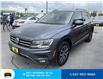 2018 Volkswagen Tiguan Comfortline (Stk: 11048) in Milton - Image 4 of 30
