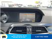 2012 Mercedes-Benz C-Class Base (Stk: 11208) in Milton - Image 14 of 25