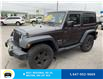 2014 Jeep   (Stk: 11262) in Milton - Image 5 of 10