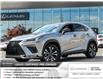 2018 Lexus NX 300  (Stk: 12483G) in Richmond Hill - Image 1 of 25