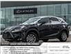 2018 Lexus NX 300  (Stk: 12837G) in Richmond Hill - Image 1 of 22