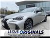 2019 Lexus IS 300  (Stk: 14340G) in Richmond Hill - Image 1 of 28