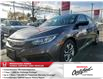 2017 Honda Civic LX (Stk: 328183A) in Mississauga - Image 1 of 21