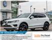 2017 Volkswagen Touareg 3.6L Wolfsburg Edition (Stk: 9014V) in Oakville - Image 1 of 23