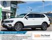 2018 Volkswagen Tiguan Comfortline (Stk: 10048V) in Oakville - Image 1 of 22
