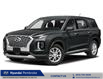 2021 Hyundai Palisade ESSENTIAL (Stk: 21491) in Pembroke - Image 1 of 9