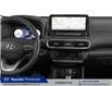 2022 Hyundai Kona 2.0L Preferred Sun & Leather Package (Stk: 22084) in Pembroke - Image 7 of 9