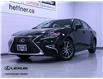 2018 Lexus ES 350 Base (Stk: 217110) in Kitchener - Image 1 of 23