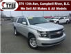 2016 Chevrolet Suburban LT (Stk: T19170A) in Campbell River - Image 1 of 34