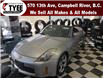 2006 Nissan 350Z Base (Stk: T20022B) in Campbell River - Image 1 of 3
