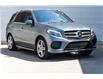 2018 Mercedes-Benz GLE 400 Base (Stk: N5895A) in Calgary - Image 1 of 20