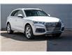 2018 Audi Q5 2.0T Technik (Stk: N5964A) in Calgary - Image 1 of 20