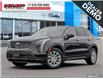 2020 Cadillac XT4 Luxury (Stk: 85485) in Exeter - Image 1 of 23