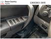 2011 Chevrolet Silverado 1500  (Stk: 21151A) in Quesnel - Image 16 of 24