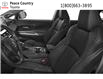2021 Toyota Venza Limited (Stk: 21124) in Dawson Creek - Image 6 of 9
