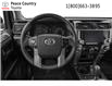 2021 Toyota 4Runner Base (Stk: 21144) in Dawson Creek - Image 4 of 9