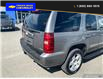 2008 Chevrolet Tahoe LS (Stk: 9788A) in Williams Lake - Image 10 of 22