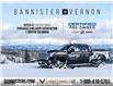 2019 Subaru WRX STI Sport-tech w/Wing (Stk: 21011A) in Vernon - Image 6 of 26