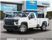 2021 Chevrolet Silverado 2500HD Work Truck (Stk: 21356) in Vernon - Image 1 of 20