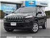 2018 Jeep Cherokee Sport (Stk: 21727A) in Vernon - Image 1 of 26