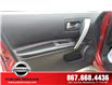 2013 Nissan Rogue SL (Stk: 20R5384A) in Whitehorse - Image 14 of 19