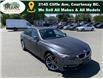 2016 BMW 320i xDrive (Stk: M6135A-21) in Courtenay - Image 1 of 26