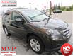 2014 Honda CR-V Touring (Stk: U1696A) in Airdrie - Image 1 of 8