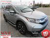 2018 Honda CR-V Touring (Stk: 200491A) in Airdrie - Image 1 of 38