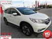 2016 Honda CR-V Touring (Stk: 200290A) in Airdrie - Image 1 of 39