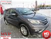 2016 Honda CR-V EX-L (Stk: 206529A) in Airdrie - Image 1 of 39