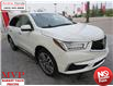 2018 Acura MDX Navigation Package (Stk: 210142A) in Airdrie - Image 1 of 42