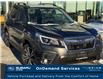 2021 Subaru Forester Limited (Stk: 21SB123) in Innisfil - Image 1 of 27