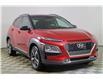 2021 Hyundai Kona 1.6T Trend w/Two-Tone Roof (Stk: 114395) in Markham - Image 1 of 24