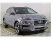 2021 Hyundai Kona 1.6T Trend w/Two-Tone Roof (Stk: 114369) in Markham - Image 1 of 24