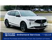 2022 Acura MDX A-Spec (Stk: 16100253A) in Markham - Image 1 of 23