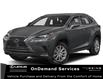 2021 Lexus NX 300  (Stk: 100697) in Richmond Hill - Image 1 of 9
