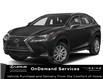 2021 Lexus NX 300  (Stk: 100959) in Richmond Hill - Image 1 of 9