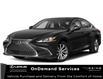 2021 Lexus ES 250  (Stk: 110611) in Richmond Hill - Image 1 of 9