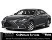 2021 Lexus ES 350  (Stk: 110663) in Richmond Hill - Image 1 of 9