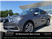 2017 Acura MDX  (Stk: 110561A) in Richmond Hill - Image 1 of 18