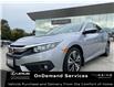 2017 Honda Civic  (Stk: 15100399A) in Richmond Hill - Image 1 of 16