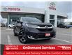 2019 Honda CR-V Touring (Stk: 38523U) in Markham - Image 1 of 30