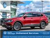 2020 Volkswagen Tiguan Comfortline (Stk: 21711) in Oakville - Image 1 of 19