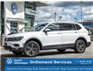 2020 Volkswagen Tiguan Highline (Stk: 21778) in Oakville - Image 1 of 20